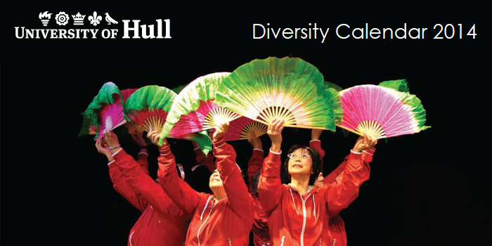 Diversity Calendar Banner